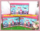 Souvenir Smart Box Tema Super Hero